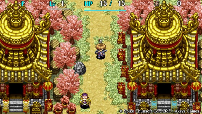 Shiren The Wanderer (9)