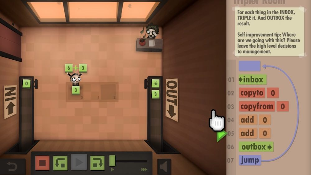human resource machine review