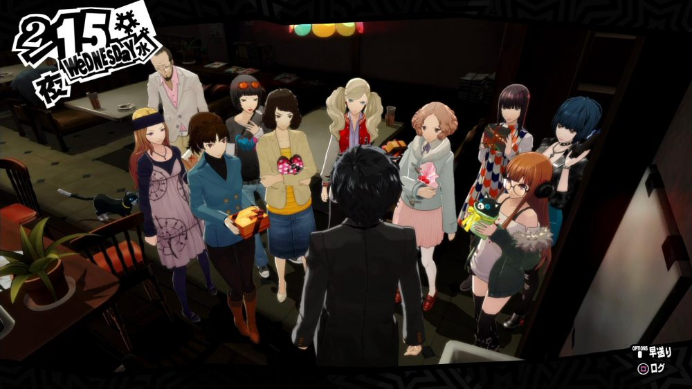 Persona 5 and How Weu0026#39;ve Normalised Male Entitlement in Games u2013 GameSpew