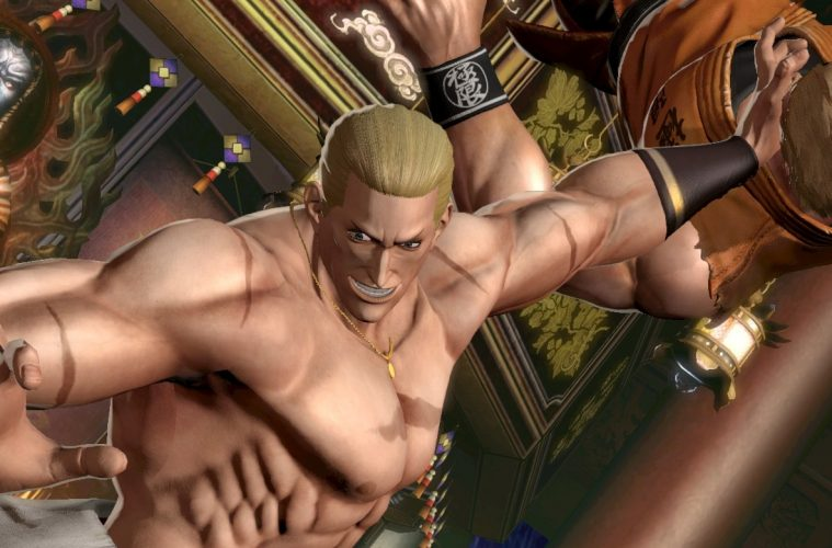 King of Fighters XIV Header