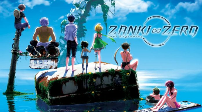 zanki zero title screen