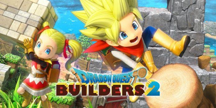 Dragon Quest Builders 2 (1)
