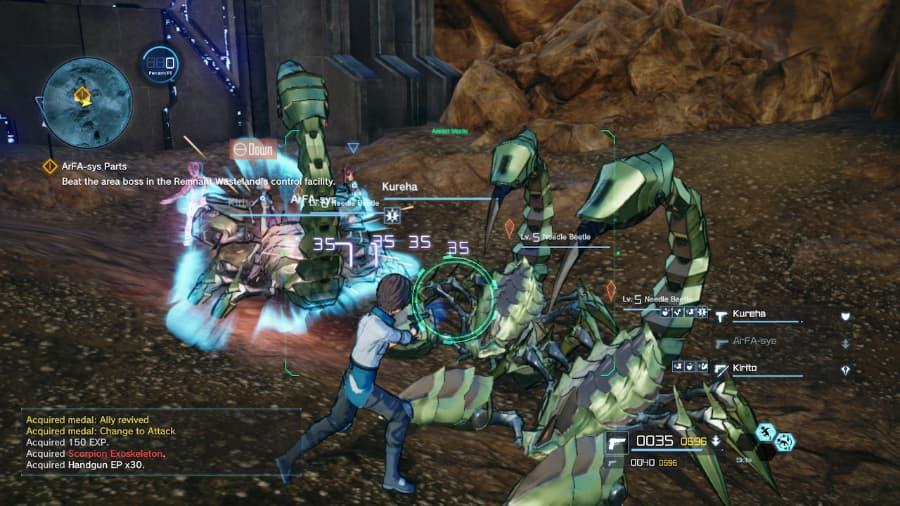 Sword Art Online Fatal Bullet Complete Edition 2 (1)