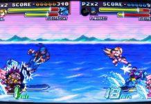 Fight'N Rage 2 (1)