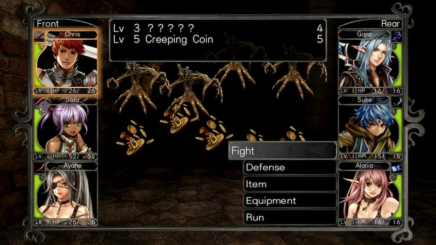 Wizardry Labyrinth of Lost Souls 2