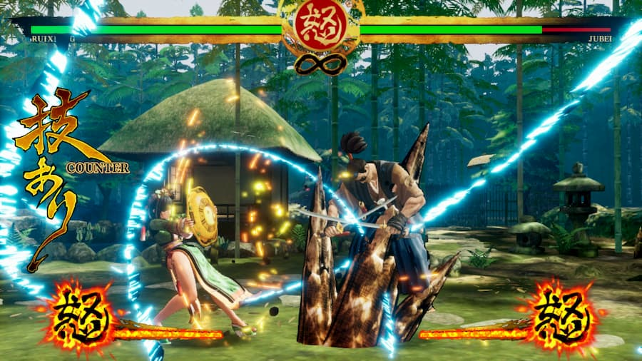 Samurai Shodown Switch 3