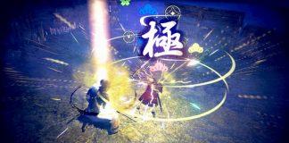 Katana Kami A Way of the Samurai Story 1 (1)