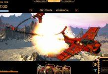 Aeronautica Imperialis Flight Command (1)