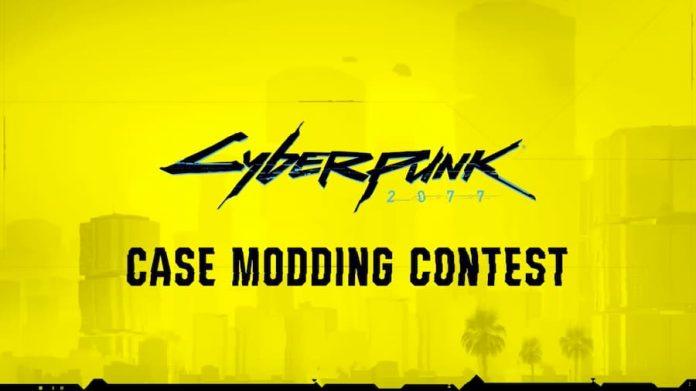 cd projekt red cyberpunk 2077 contest