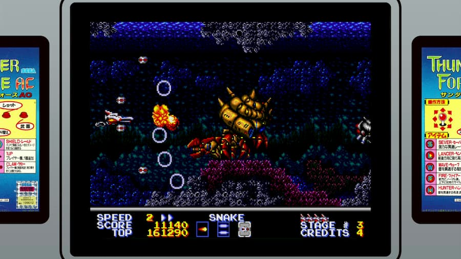SEGA AGES Thunder Force AC 2 (1)