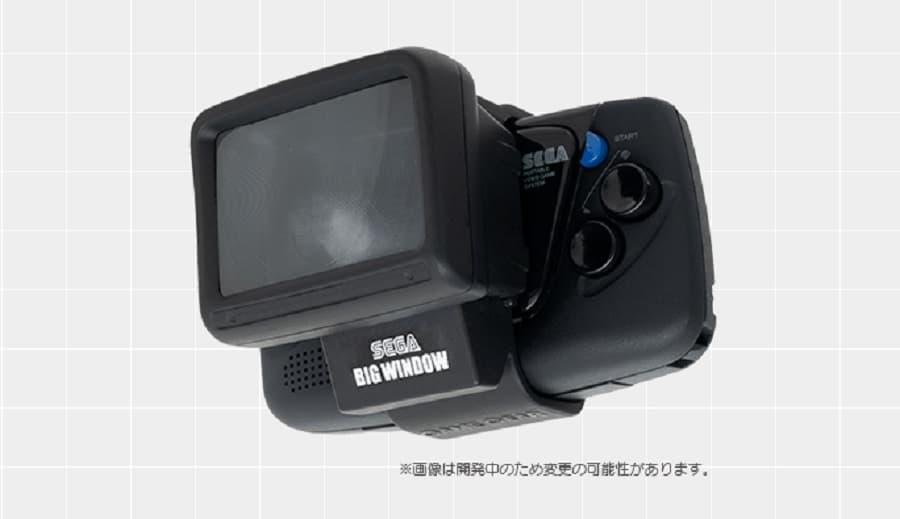 Game Gear Micro 2 (1)