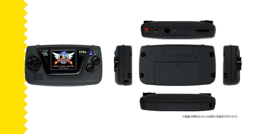 Game Gear Micro 3 (1)