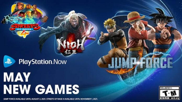 Playstation Now May