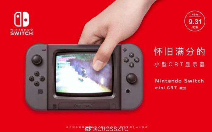 Nintendo CRT